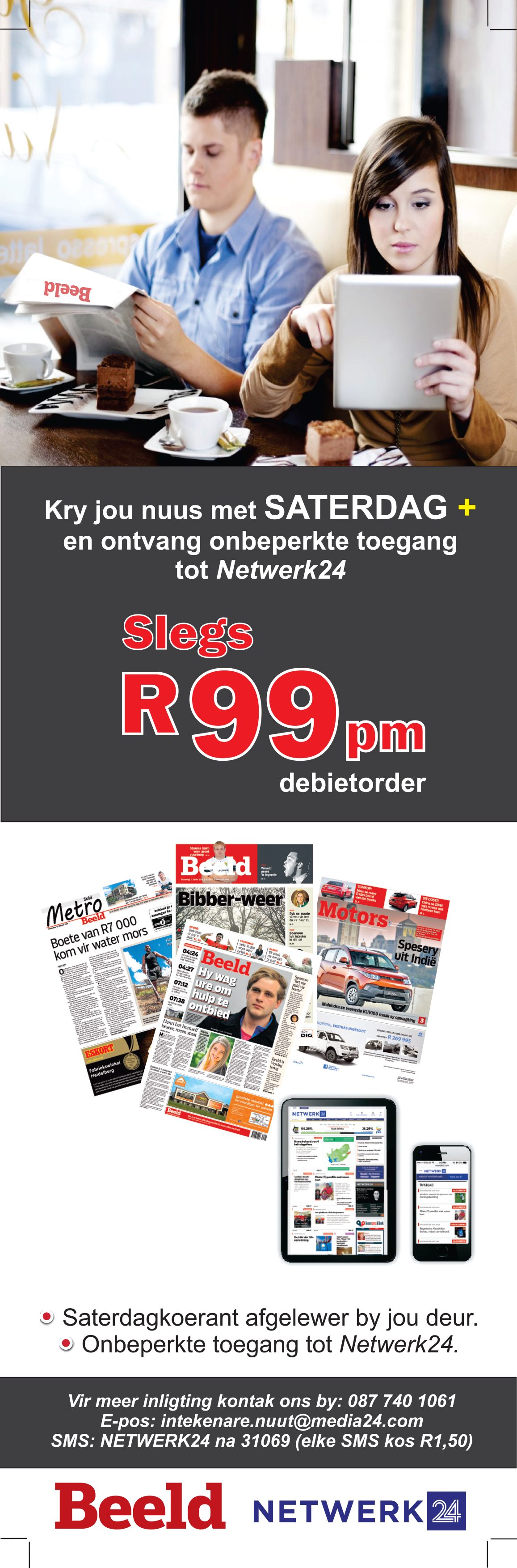 Sector Specific Media 24/Beeld
